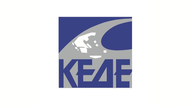 ΚΕΔΕ-logo