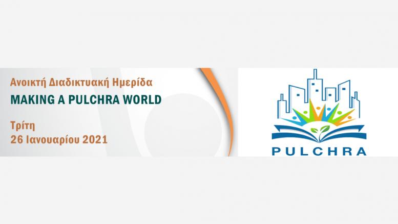 Pulchra-Ανοικτό Πανεπιστήμιο Κύπρου