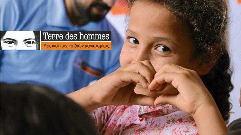 Terre des Hommes-δικαιώματα των παιδιών