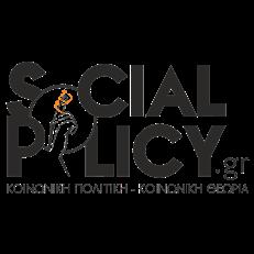 Κοινωνικη Πολιτικη Κοινωνικη Θεωρια