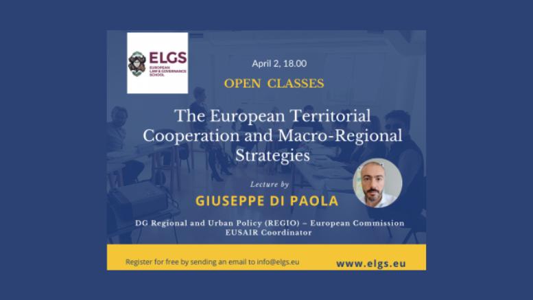 Δωρεάν διαδικτυακό σεμινάριο από το European Law and Governance School