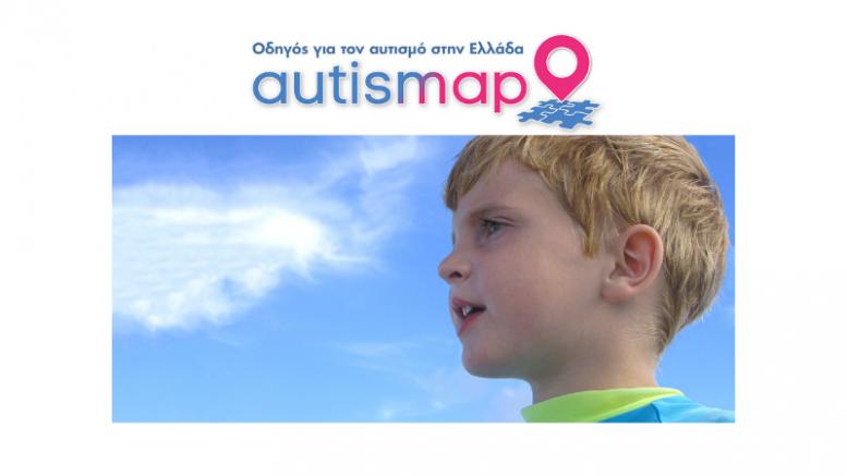 autismap