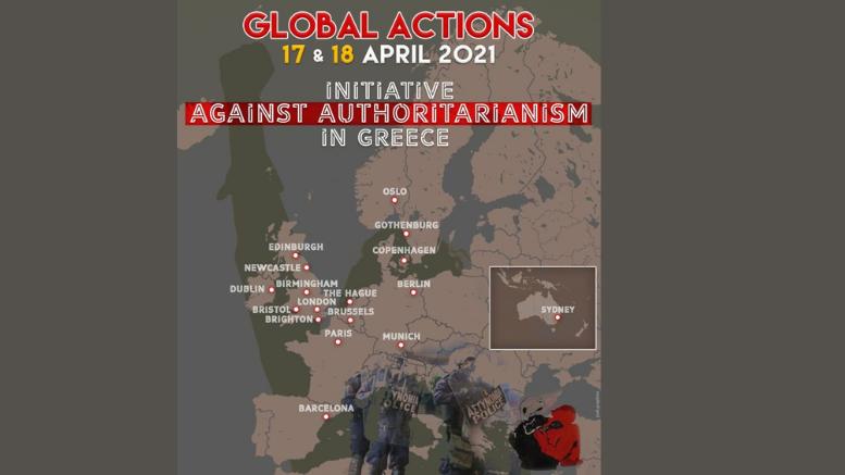 Πρωτοβουλίες κατοίκων εξωτερικού ενάντια στον αυταρχισμό στην Ελλάδα