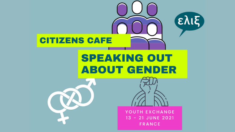 Citizen Cafe - Speaking Out About Gender-ΕΛΙΞ