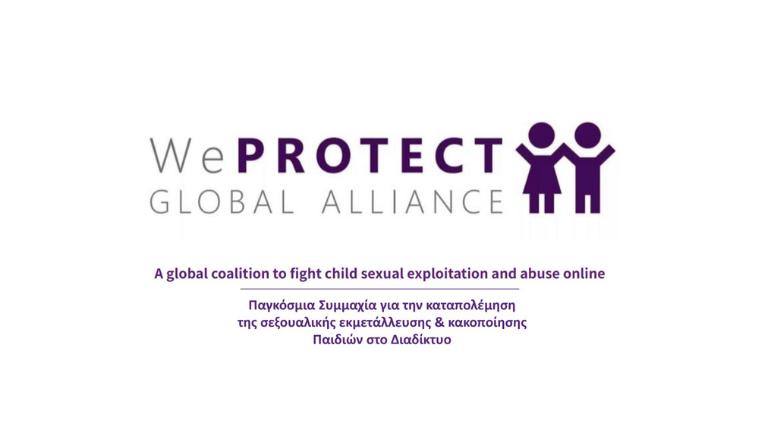 WeProtect-Global Alliance