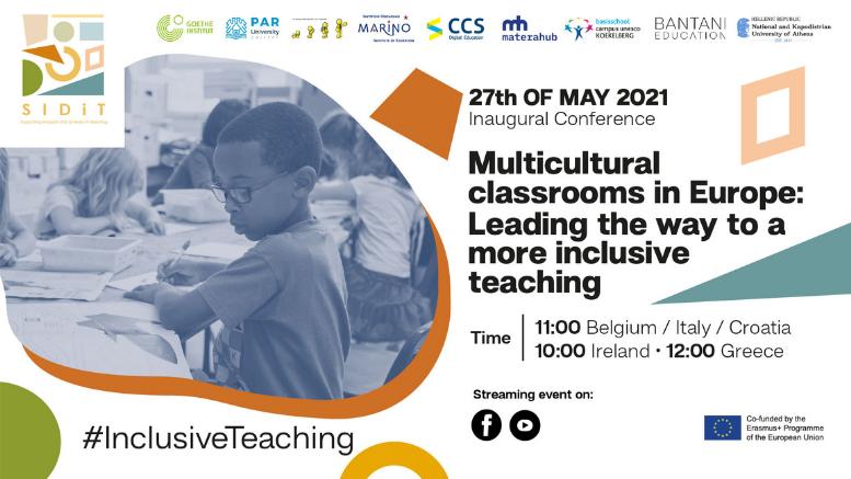 Πολυπολιτισμικές τάξεις στην Ευρώπη χαράσσοντας το δρόμο προς μια πιο συμπεριληπτική διδασκαλία