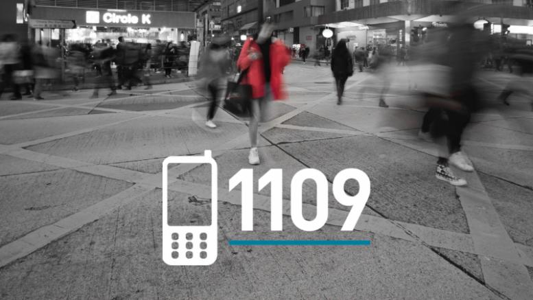 1109-trafficking-εμπορία ανθρώπων