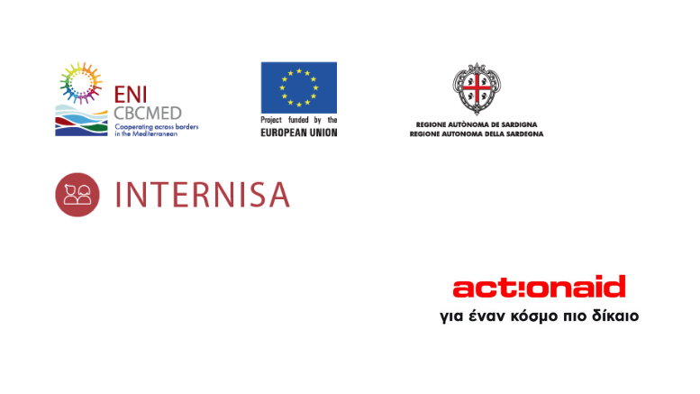 Internisa-έρευνα