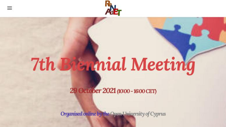 ReNAdET meeting-Διεθνές Συνέδριο-Εκπαίδευση Ενηλίκων