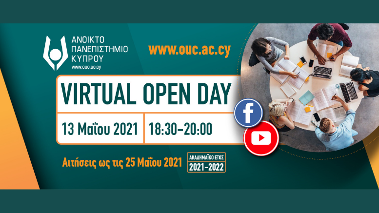 Virtual Open Day-ΑΠΚΥ