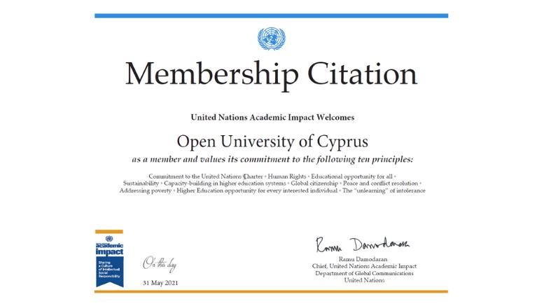 Το Ανοικτό Πανεπιστήμιο Κύπρου μέλος του United Nations Academic Impact (UNAI)