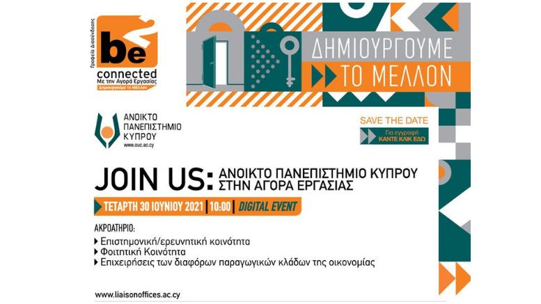 Join Us_ Το Ανοικτό Πανεπιστήμιο Κύπρου στην Αγορά Εργασίας