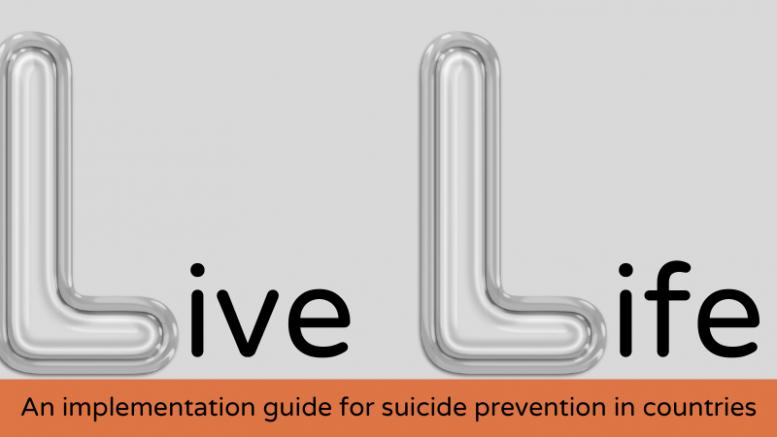 Livelife-ΠΟΥ-αυτοκτονίες
