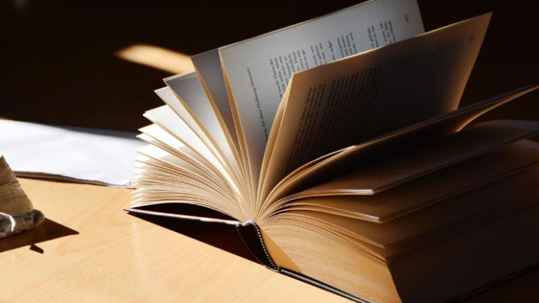 Λογοτεχνικά κείμενα στη Φυλακή