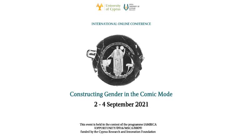Διεθνές Διαδικτυακό Συνέδριο «Constructing Gender in the Comic Mode»