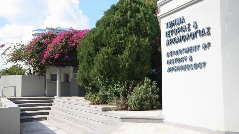 Τμήμα Ιστορίας & Αρχαιολογίας-Πανεπιστήμιο Κρήτης