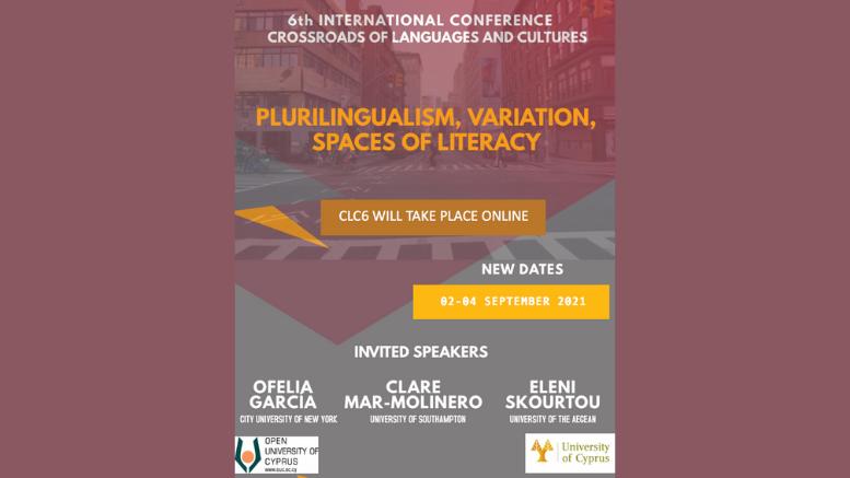 6ο Διεθνές Συνέδριο «Σταυροδρόμι Γλωσσών και Πολιτισμών (CLC6) Πολυγλωσσία, Γλωσσική Ποικιλότητα, Χώροι Γραμματισμού»