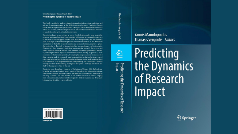 Predicting the Dynamics of Research Impact