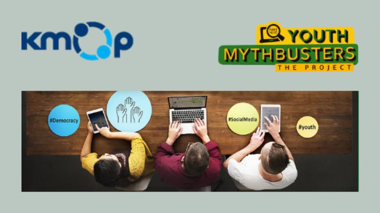 ΚΜΟΠ_ Youth Myth Busters